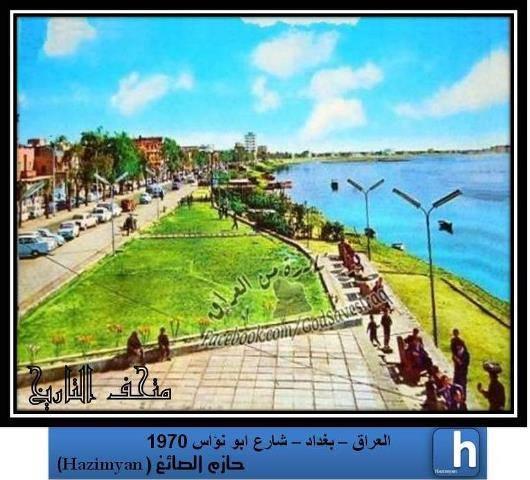 بغداد / شارع أبي نؤاس / عام 1970 710