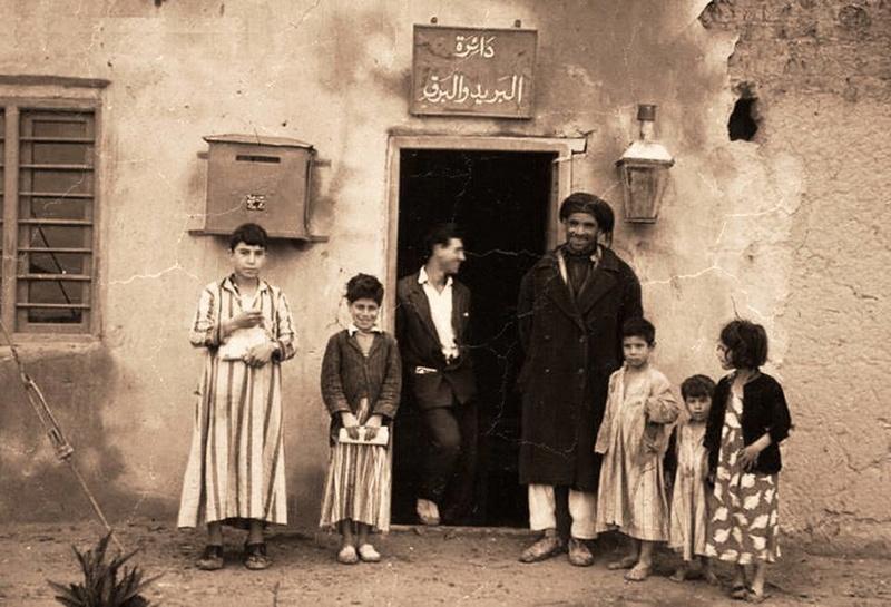 بغداد .. دائرة البريد والبرق أيام زمان __oa_u10