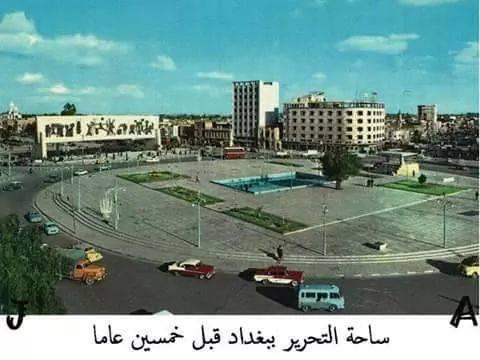ساحة التحرير ببغداد قبل أكثر من خمسين عام _oa__i10