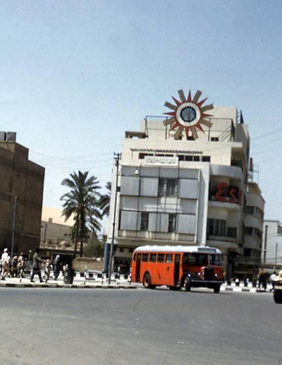ساحة الرصافي في بغداد أيام زمان _oeia_10