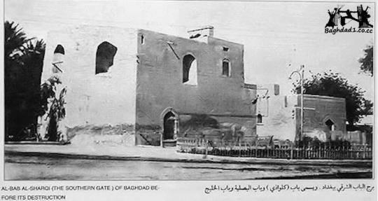 باب الشرقي احد ابواب بغداد القديمة _oia__10