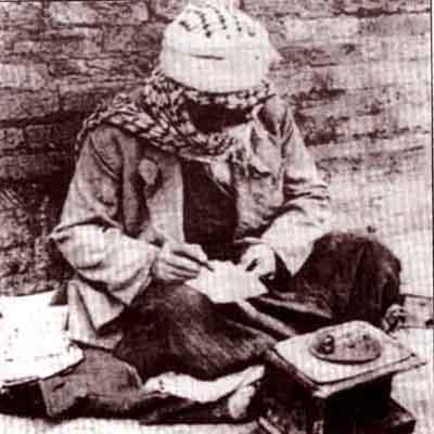فتاح فال .. أيام زمان في بغداد Aodo_i11
