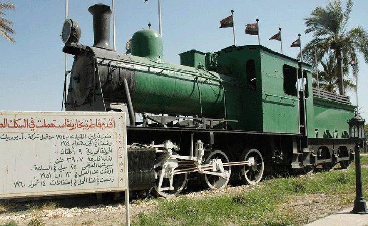 كان يسيرخط الاكسبريس الاوربي عبر تركيا وكان يسمى ( قطار طوروز) ويربط العراق بالمانيا (برلين) Do_aa_10