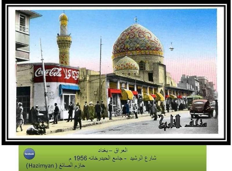 صور نادرة رائعة عن بغداد / شارع الرشيد / جامع الحيدرخانة /1956 Eu_o__10