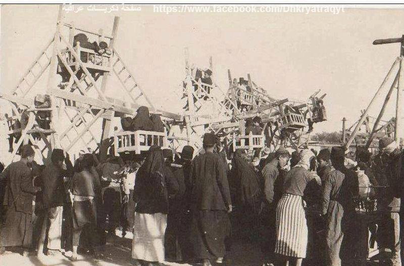 صورة لمظاهر العيد في بغداد في بداية الثلاثينات Eu_ooa10