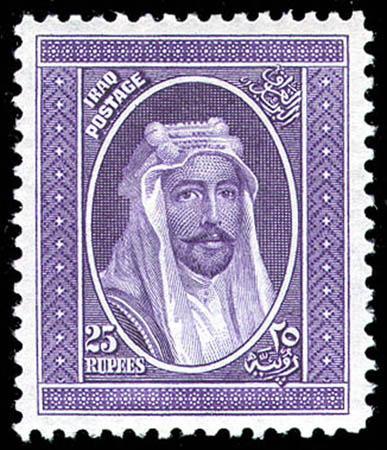 في عام 1923 صدرت أول مجموعة طوابع بريدية عراقية ذات مناظر تاريخية (كالثور المجنح). استعملت Ia_o_110