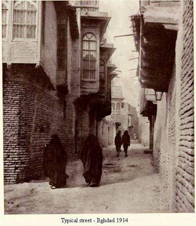 زقاق في بغداد عام 1914 Ii_ia_10