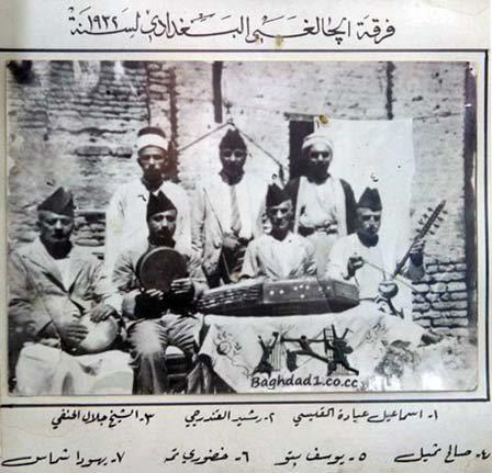 فرقة الجالغي البغدادي عام 1932 Ii_ooa10
