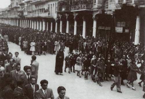 الرشيد في سنة 1948 مسيرة تنديد عند اعلان معاهدة بورتسموث Oa_ia_10