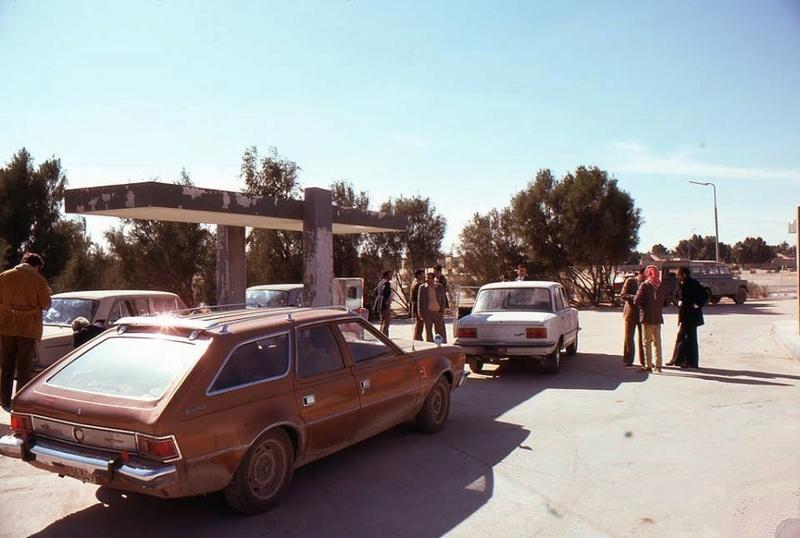 مدينة ام قصر في البصرة عام 1976 Oao_o_10