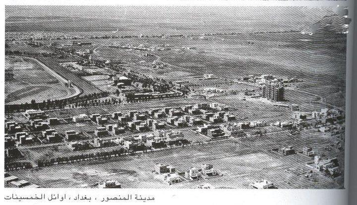 مدينة المنصور في بغداد أوائل الخمسينات Oao_oo11
