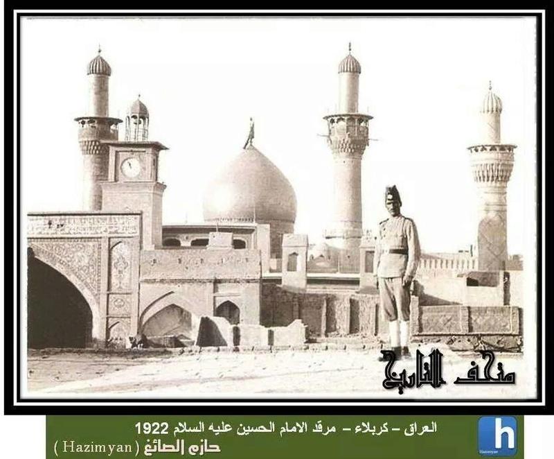 صورة مرقد الإمام الحسين عليه السلام عام 1922 Oeu_oi10