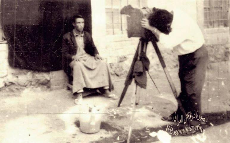 التصوير الشمسي في بغداد أيام زمان Oeua_o10