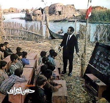 الملا ( معلم الطلاب قديماً) صورة من أهوار العراق صور تاريخية عراقية اصيلة Ooo__o10