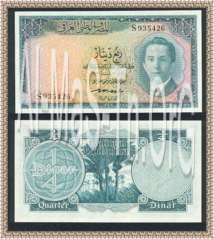 العملة الورقية الملكية 1 Ooo_ou10