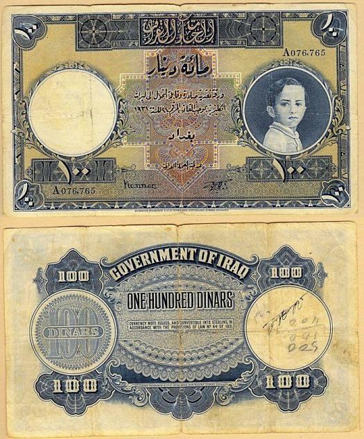 العملة الورقية الملكية 2 Ooo_ou11