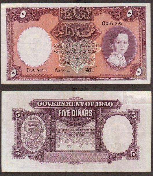 العملة الورقية الملكية 3 Ooo_ou12