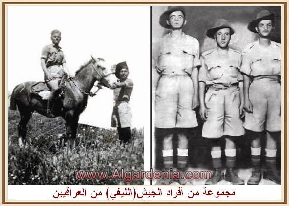 مجموعة من أفراد الجيش ( الليفي ) من العراقيين Oou_oo10