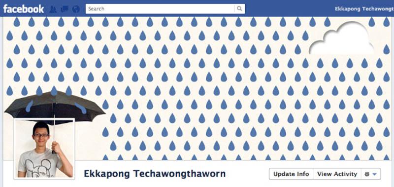 Covera per facebook... loOl :D Funny-13
