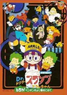 Dr Slump & Arale-chan : Films 6, 7, 8 et 9 Dr_slu13
