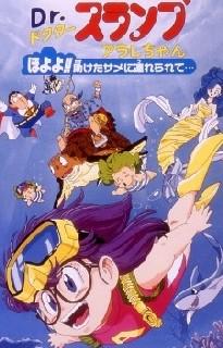 Dr Slump & Arale-chan : Films 6, 7, 8 et 9 Dr_slu14