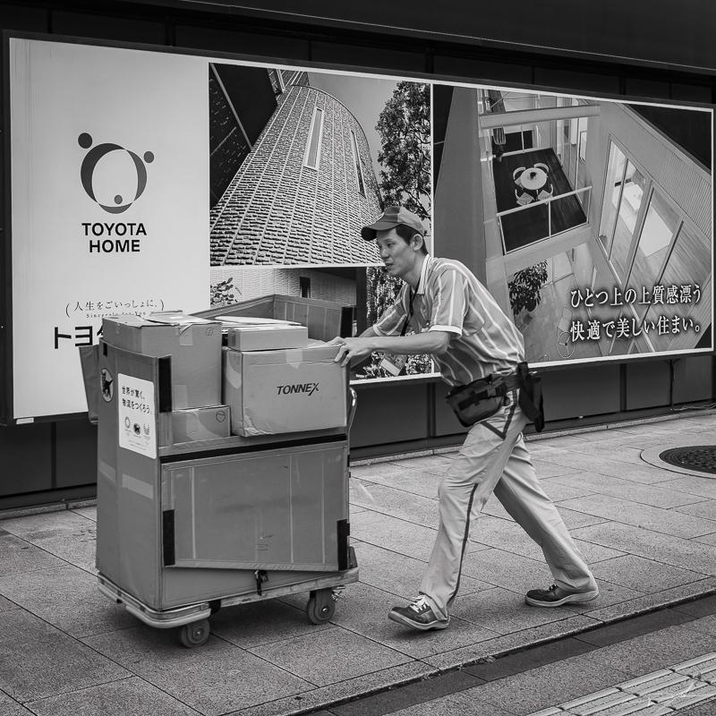 Street à Tokyo P1002216