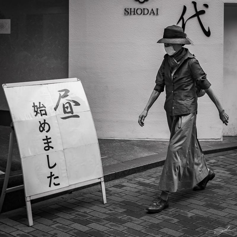 Street à Tokyo P1002312