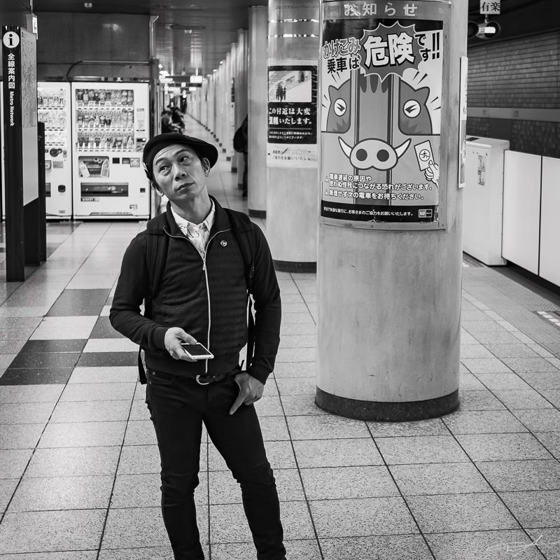 Street à Tokyo P1002414