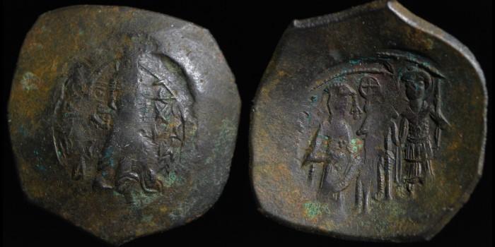 byzantivm - mes tardives, XIIIe et XIVe siècles Bc216110