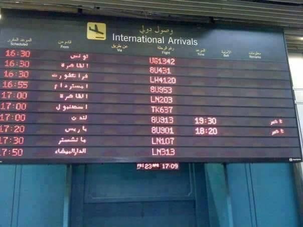 جدول الرحلات الجوية في مطار طرابلس العالمي سنة 2010  21032310