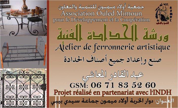 Yazza Jafri rencontre mimouni au complexe Ouled mimoune Ferron10