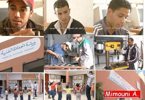 نشطاء في الميدان الثقافي والجمعوي أولاد ميمون Mimoun15