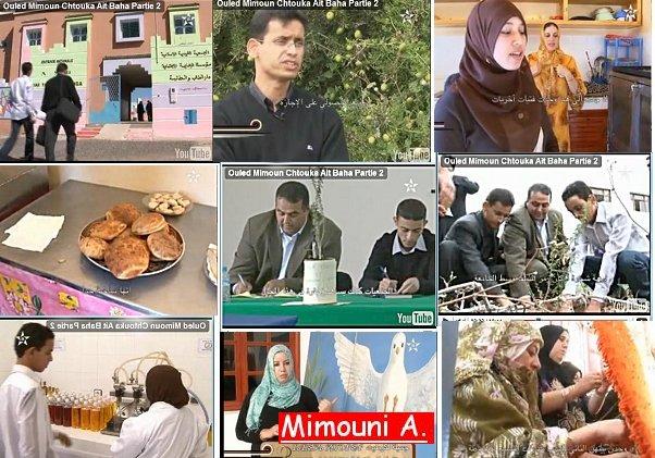 نشطاء في الميدان الثقافي والجمعوي أولاد ميمون Mimoun16