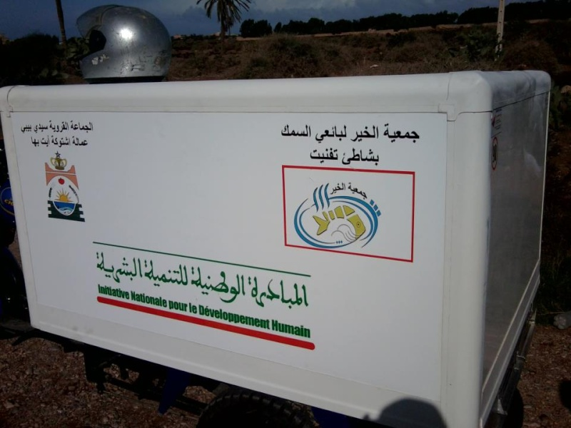 نشطاء في الميدان الثقافي والجمعوي أولاد ميمون Poisso10
