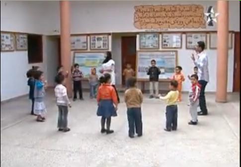 Yazza Jafri rencontre mimouni au complexe Ouled mimoune Tarwa911