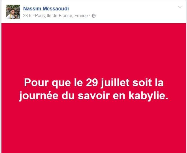 Ces algériens civilisés: un livre à la main, main dans la main! AOKAS 29 JUILLET 2017 1104