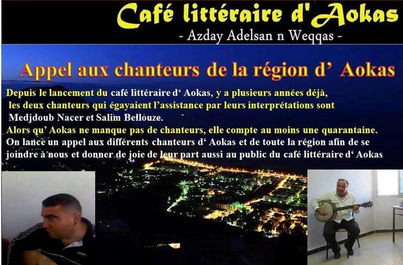 On lance un appel aux différents chanteurs d'Aokas et de toute la région afin de se joindre à nous et donner de joie de leur part aussi au public du café littéraire d'Aokas 1209