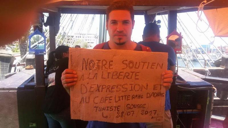 Soutien au café littéraire d'Aokas Depuis Sousse ( Tunisie) 3410