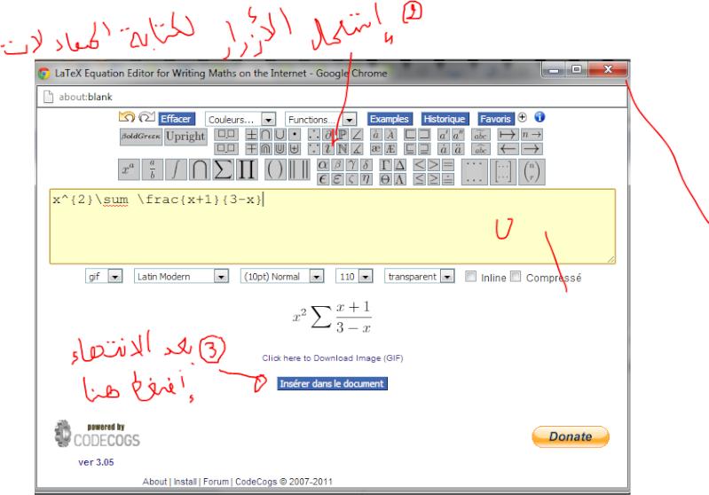ادراج المعادلات الرياضيه في المساهمات Latex210