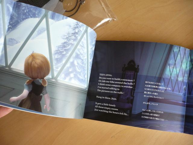 produits japonais - [Ventes] MAJ 09/03 : Raiponce, La Reine des neiges, Big Hero 6, pin's... P1310315