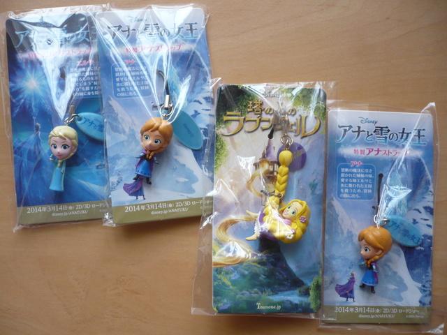 produits japonais - [Ventes] MAJ 09/03 : Raiponce, La Reine des neiges, Big Hero 6, pin's... P1310330