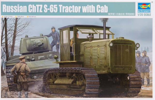 Dragon Wagon - Tamiya 1/35 - avec excavatrice scratch 14525810