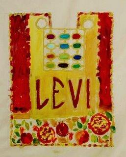 Art et foi : les douze tribus d'Israël Levi-110