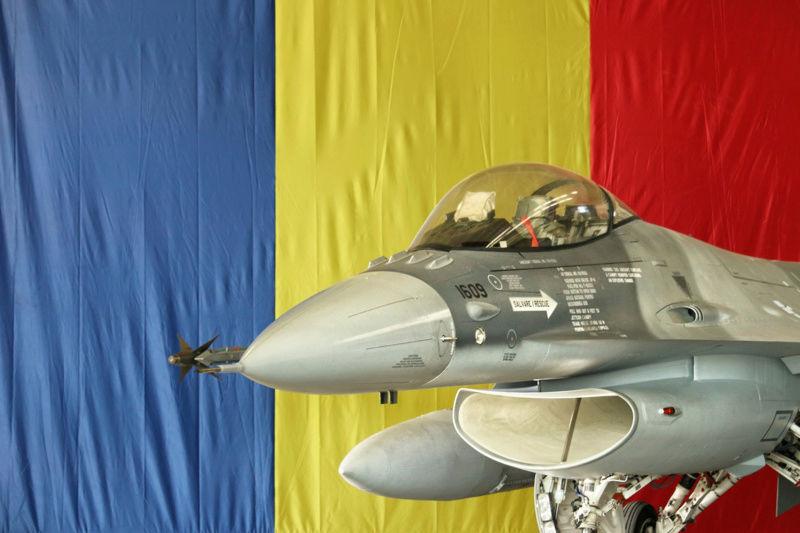 Armée Roumaine/Romanian Armed Forces/Forţele Armate Române - Page 10 046