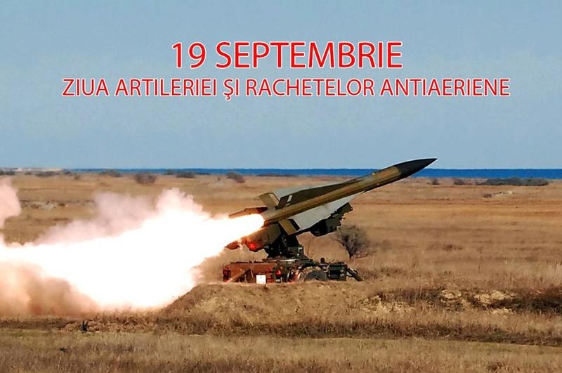Armée Roumaine/Romanian Armed Forces/Forţele Armate Române - Page 10 1438