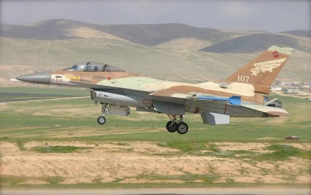 Armée Israélienne / Israel Defense Forces (IDF) 2261