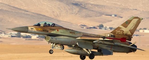 Armée Israélienne / Israel Defense Forces (IDF) 2351