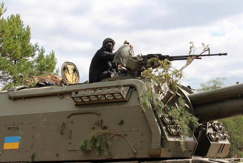 Ukrainian Armed Forces / Zbroyni Syly Ukrayiny - Page 16 2464