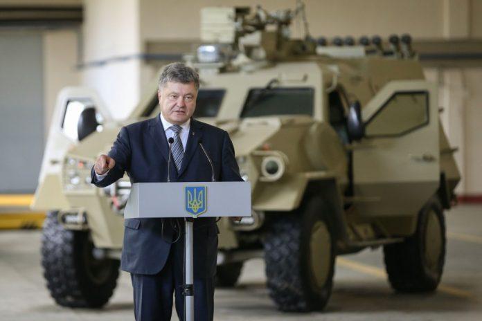 Ukrainian Armed Forces / Zbroyni Syly Ukrayiny - Page 16 99c43