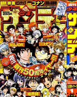 """Les couvertures """"Détective Conan"""" et """"Magic Kaito"""" du Weekly Shōnen Sunday et du Shōnen Sunday Super Bloggi24"""